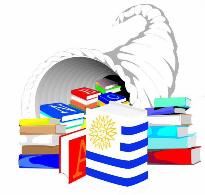 Ein Land für die Bücher