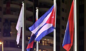 kubanische Fahne in Rio