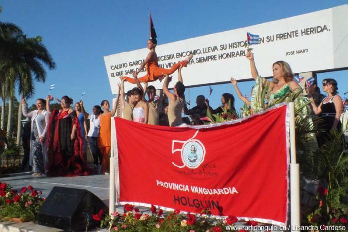 56. Jahrestag des FMC
