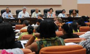 Kommission Bildung, Wissenschaft, Technologie und Umwelt