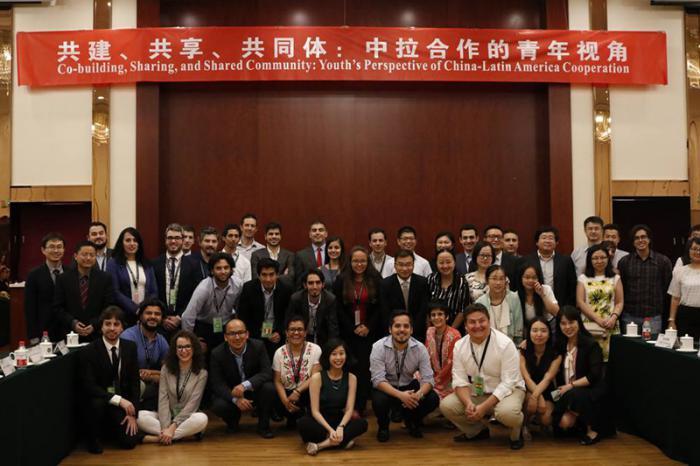 Junge Politiker und Akademiker aus China und Lateinamerika
