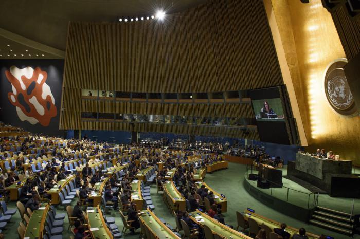Plenumssitzung der 73. UNO-Vollversammlung