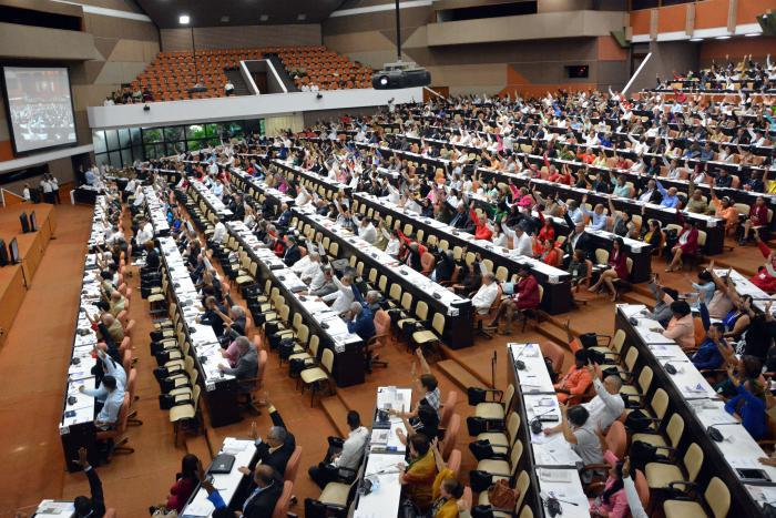 Vierte Außerordentliche Sitzung der Nationalversammlung der Volksmacht
