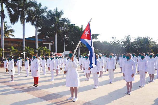 medizinische Zusammenarbeit mit Barbados