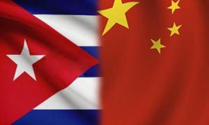 Kuba und China