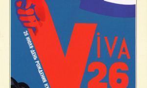 Viva 26