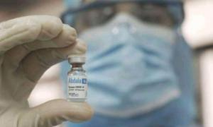 Interventionsstudie mit Abdala-Impfstoffkandidat